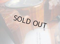 画像5: TEZUKA CLOCK POPPO MADE IN OCCUPIED JAPAN 手塚時計 オキュパイトジャパン デッドストック