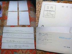 画像3: 1964 年東京オリンピック 速報1 朝日新聞 4枚セット