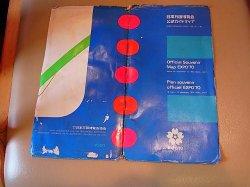 画像3: 1970年EXPO'70公式ガイドマップ  昭和レトロ岡本太郎1970年