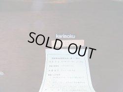 画像5: Karimoku カリモク センターテーブル 食卓机 中古品