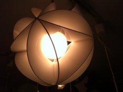 画像4: 希少 ナショナル 変わった形の照明 白色