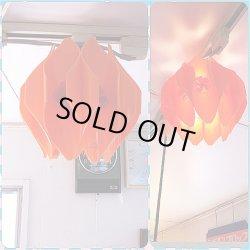 画像1: コイズミ 花柄オレンジ照明 昭和レトロポップ