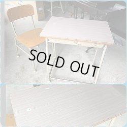 画像2: 昭和レトロ 学校机 椅子セット 勉強机 学習机 木製天板 古い