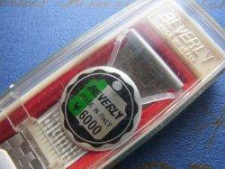 画像1: BEVERLY1  バックルステンレスベルト 22mm未使用デッドストック60年代