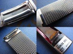 画像3: ステラックス(STELUX)10 メッシュ?ステンレスベルト20mm 未使用デッドストック
