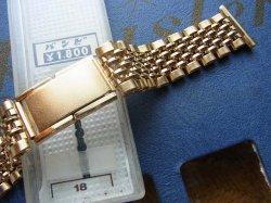 画像1: バンビ13 金色7連ベルト 22mm 未使用デッドストック1970年代