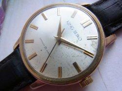 画像1: ファースト キングセイコー OH済み 14金 KING SEIKO 国産時計博物館 手巻