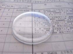 画像1: ◎セイコー5スポーツスピードタイマー6139 風防ガラス未使用
