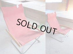 画像1: 当時物 タグ付き 新居猛デザインNY/ニーチェア折り畳み椅子MoMA