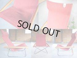 画像2: 当時物 タグ付き 新居猛デザインNY/ニーチェア折り畳み椅子MoMA