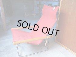 画像5: 当時物 タグ付き 新居猛デザインNY/ニーチェア折り畳み椅子MoMA