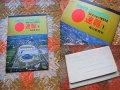 1964 年東京オリンピック 速報1 朝日新聞 4枚セット