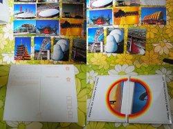 画像3: 大阪万博 EXPO70 ポストカード 32枚セット