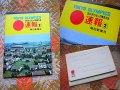 1964 年東京オリンピック 速報3 朝日新聞 4枚セット