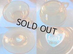 画像4: 1客売り有り アデリア グラス アンバー コップ&コーヒーカップセット箱付きデッドストック新品