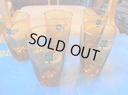 画像3: 1客売り有り アデリア グラス アンバー コップ&コーヒーカップセット箱付きデッドストック新品