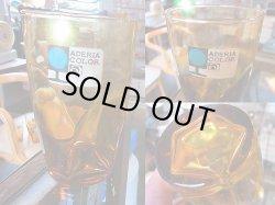 画像5: 1客売り有り アデリア グラス アンバー コップ&コーヒーカップセット箱付きデッドストック新品