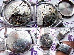 画像4:  セイコー ベルマチック 黒文字盤 OH済み 国内モデル 27石 国産時計博物館