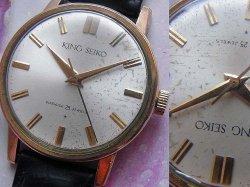 画像2: ファースト キングセイコー OH済み 14金 KING SEIKO 国産時計博物館 手巻