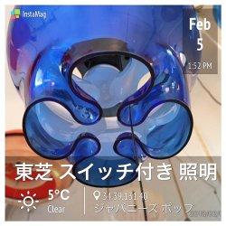 画像1: 東芝 変わった形のスイッチ付き照明 ブルー&ホワイト