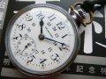 戦前 精工舎 懐中時計 24時間表記 OH済み セイコー 7石 手巻き