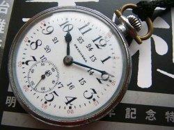 画像1: 戦前 精工舎 懐中時計 24時間表記 OH済み セイコー 7石 手巻き