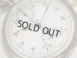 画像1: トリストリー TRUSTY カラフ クロノグラフ 懐中時計 OH済み ワンオーナー 900銀無垢ケース