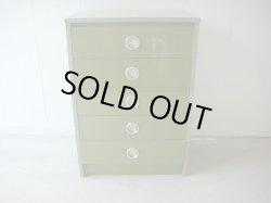 画像1: 緑色ポップな5段ボックス 1970年代昭和レトロ