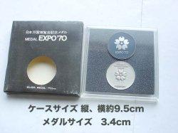 画像1: 大阪万博 EXPO'70 記念 銀メダル 岡本太郎