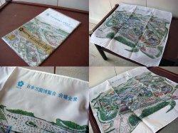 画像1: ハンカチ2 大阪万博EXPO70デッドストック