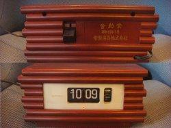 画像1: セイコー 木目調 パタパタ時計 アラーム付き ミント状態 1970年代
