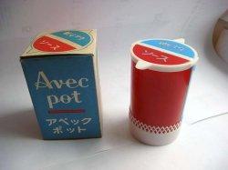 画像1: アベックポットしょうゆソース入れ箱付きデッドストック昭和レトロ1970年代