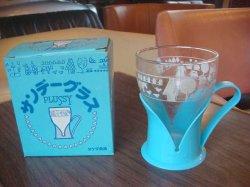 画像1: プラッシー サンデー グラス 青 箱付きデッドストック